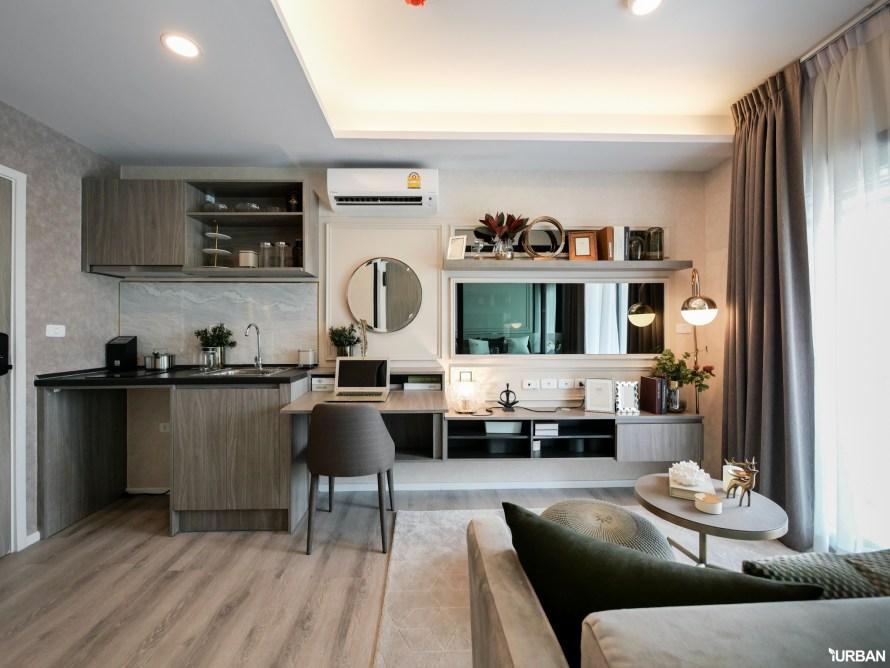 9 ปัจจัยให้คนออฟฟิศชีวิตดีขึ้นได้ Notting Hills - Sukhumvit 105 คอนโดที่คนฝั่งสุขุมวิทต้องชอบ 30 - Notting Hill