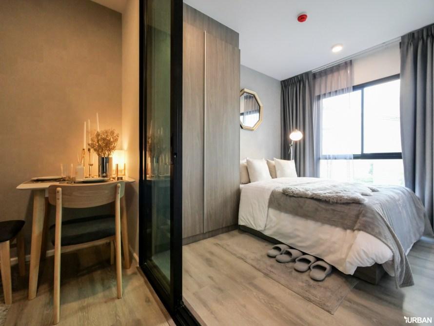 9 ปัจจัยให้คนออฟฟิศชีวิตดีขึ้นได้ Notting Hills - Sukhumvit 105 คอนโดที่คนฝั่งสุขุมวิทต้องชอบ 33 - Notting Hill