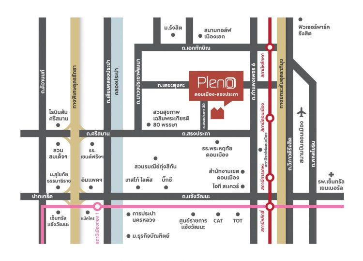 Pleno ดอนเมือง-สรงประภา สำรวจทำเลโครงการแรกน่าลงทุนย่านดอนเมืองจาก AP THAI 41 - AP (Thailand) - เอพี (ไทยแลนด์)