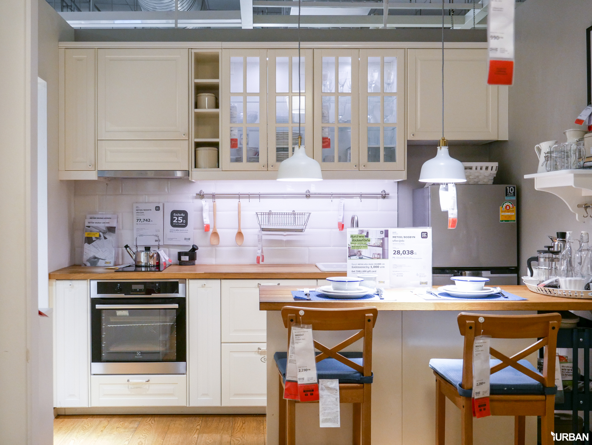 9 เหตุผลที่คนเลือกชุดครัวอิเกีย และโอกาสที่จะมีครัวในฝัน IKEA METOD/เมท็อด โปรนี้ดีที่สุดแล้ว #ถึง17มีนา 47 - IKEA (อิเกีย)