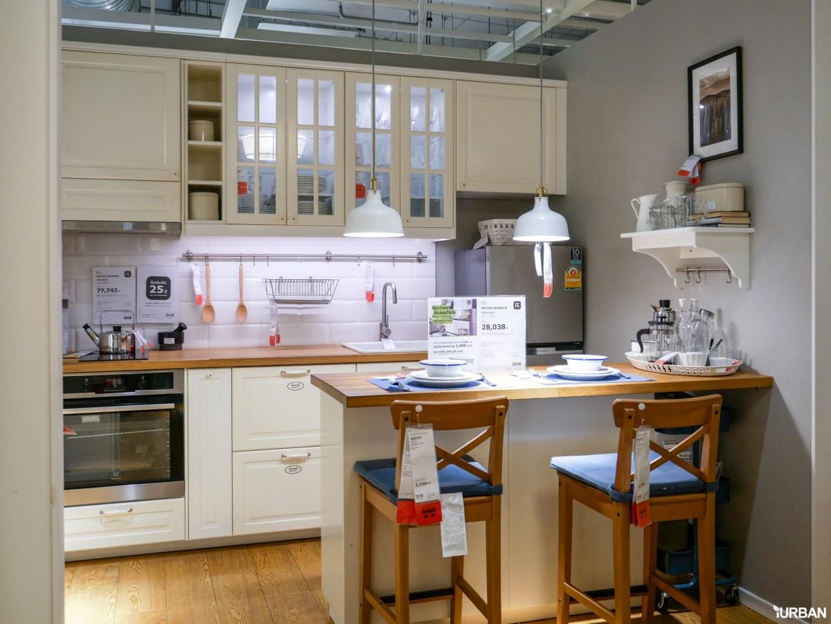 9 เหตุผลที่คนเลือกชุดครัวอิเกีย และโอกาสที่จะมีครัวในฝัน IKEA METOD/เมท็อด โปรนี้ดีที่สุดแล้ว #ถึง17มีนา 2 -