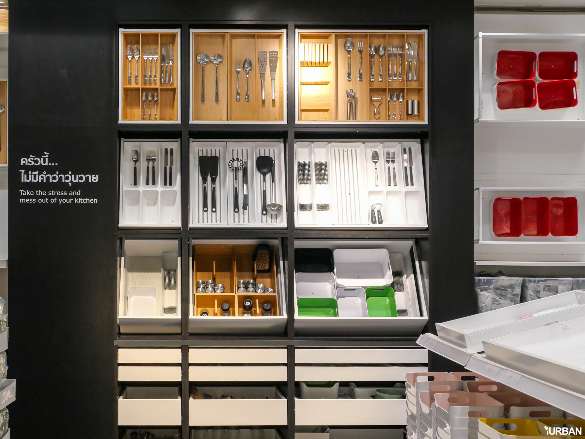 9 เหตุผลที่คนเลือกชุดครัวอิเกีย และโอกาสที่จะมีครัวในฝัน IKEA METOD/เมท็อด โปรนี้ดีที่สุดแล้ว #ถึง17มีนา 84 - IKEA (อิเกีย)