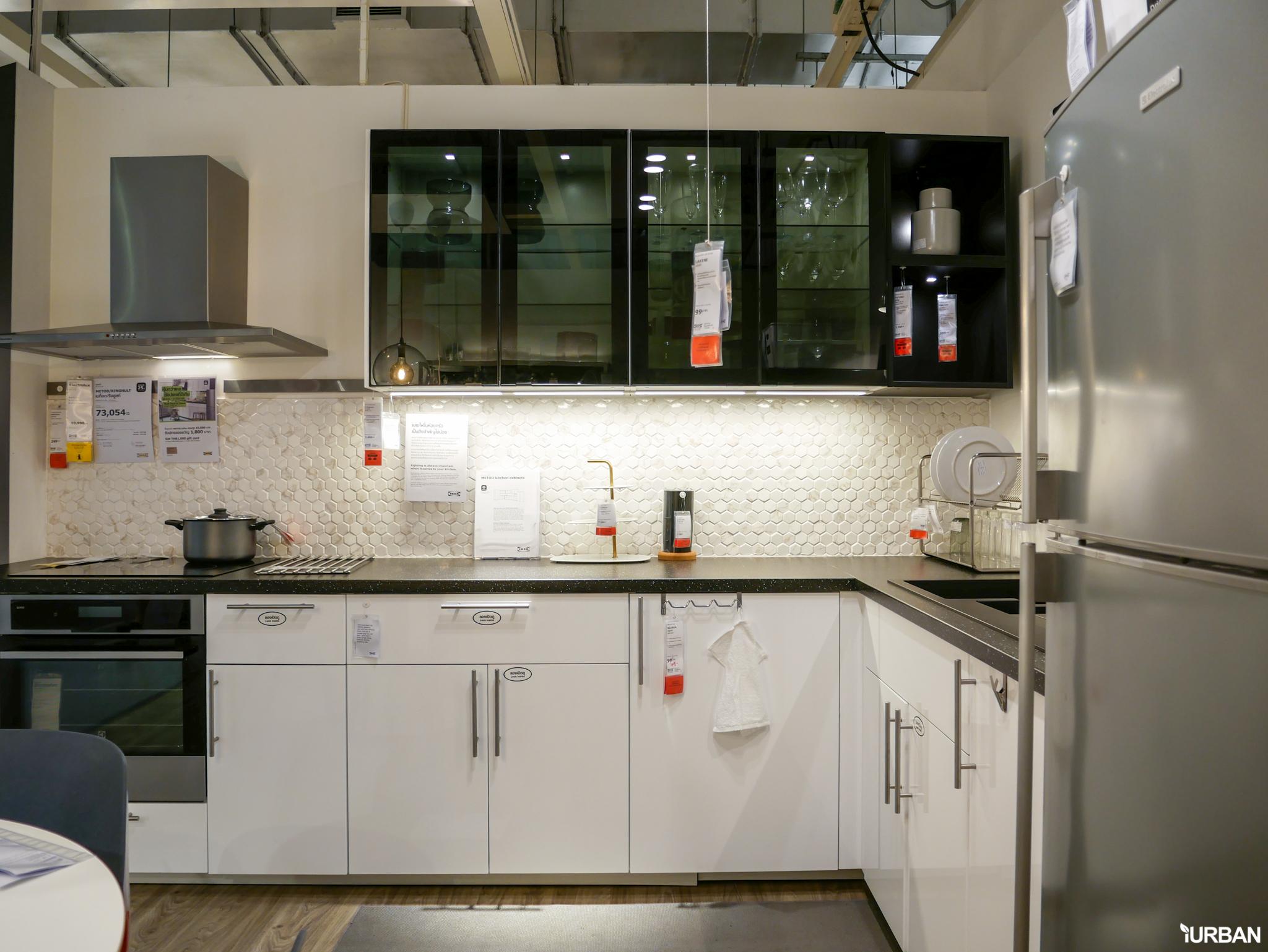9 เหตุผลที่คนเลือกชุดครัวอิเกีย และโอกาสที่จะมีครัวในฝัน IKEA METOD/เมท็อด โปรนี้ดีที่สุดแล้ว #ถึง17มีนา 55 - IKEA (อิเกีย)