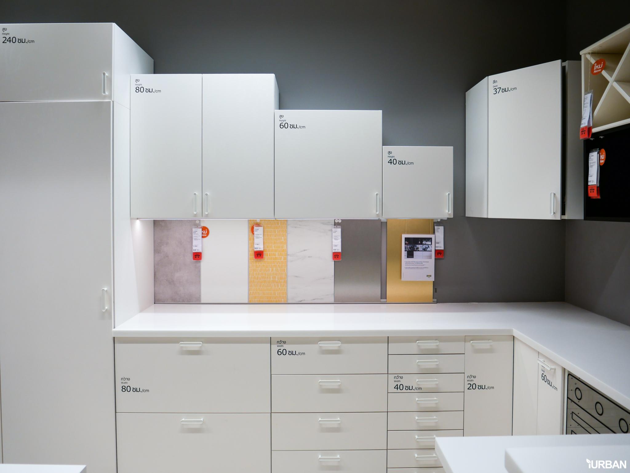 9 เหตุผลที่คนเลือกชุดครัวอิเกีย และโอกาสที่จะมีครัวในฝัน IKEA METOD/เมท็อด โปรนี้ดีที่สุดแล้ว #ถึง17มีนา 78 - IKEA (อิเกีย)