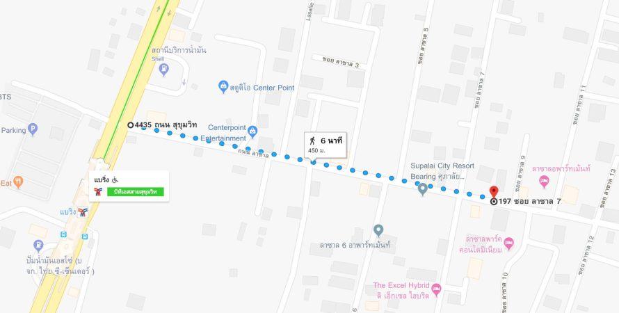 9 ปัจจัยให้คนออฟฟิศชีวิตดีขึ้นได้ Notting Hills - Sukhumvit 105 คอนโดที่คนฝั่งสุขุมวิทต้องชอบ 16 - Notting Hill