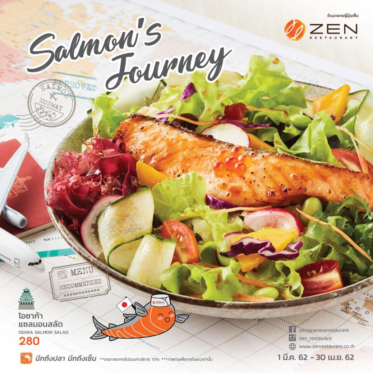 Salmon's Journey – การเดินทางของแซลมอนจากนอร์เวย์สู่จานอร่อยที่ร้านอาหารญี่ปุ่นเซ็น 16 -