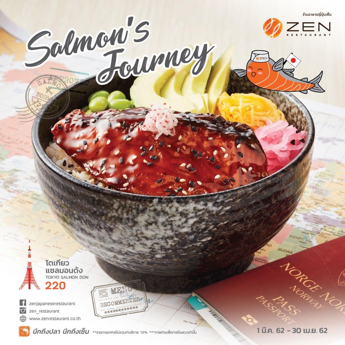 Salmon's Journey – การเดินทางของแซลมอนจากนอร์เวย์สู่จานอร่อยที่ร้านอาหารญี่ปุ่นเซ็น 15 -