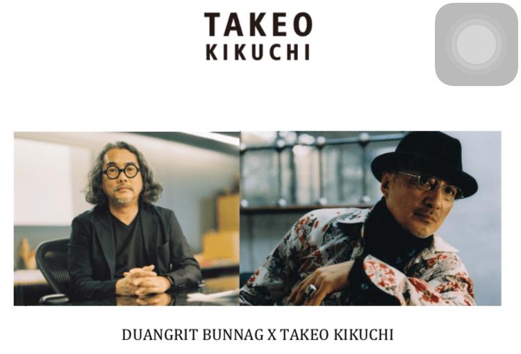 DUANGRIT BUNNAG X TAKEO KIKUCHI เมื่อผู้ชายมีสไตล์ที่เป็นทั้งสถาปนิกและนักเคลื่อนไหวด้านศิลปะชื่อดัง มาพบกับดีไซเนอร์ในตำนานชาวญี่ปุ่น 13 -