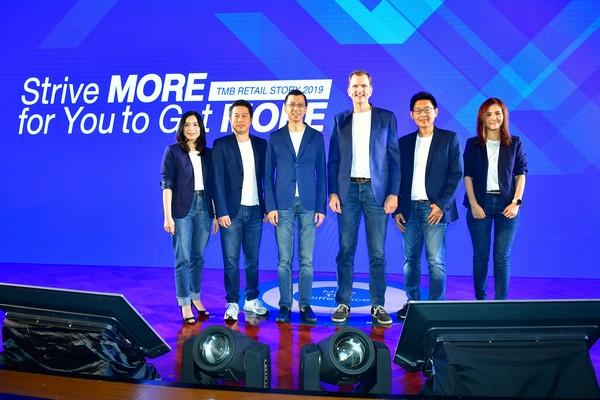 ทีเอ็มบี เดินหน้าชู 3 ไฮไลท์ผลิตภัณฑ์ ยกระดับขึ้นเป็นโซลูชั่นตอบโจทย์ชีวิตคนไทย ตอกย้ำลูกค้าทีเอ็มบีต้องได้มากกว่า 13 - TMB