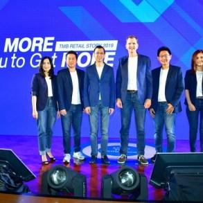 ทีเอ็มบี เดินหน้าชู 3 ไฮไลท์ผลิตภัณฑ์ ยกระดับขึ้นเป็นโซลูชั่นตอบโจทย์ชีวิตคนไทย ตอกย้ำลูกค้าทีเอ็มบีต้องได้มากกว่า 20 - TMB