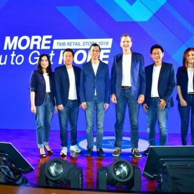 ทีเอ็มบี เดินหน้าชู 3 ไฮไลท์ผลิตภัณฑ์ ยกระดับขึ้นเป็นโซลูชั่นตอบโจทย์ชีวิตคนไทย ตอกย้ำลูกค้าทีเอ็มบีต้องได้มากกว่า 16 - TMB