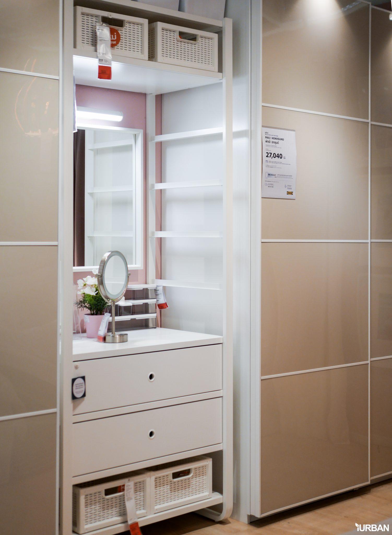 """9 วิธีจัดห้องเก่าให้เหมือนใหม่ ลอกวิธีจัดห้องในพื้นที่เล็ก """"Small Space"""" แบบ IKEA 33 - Bedroom"""