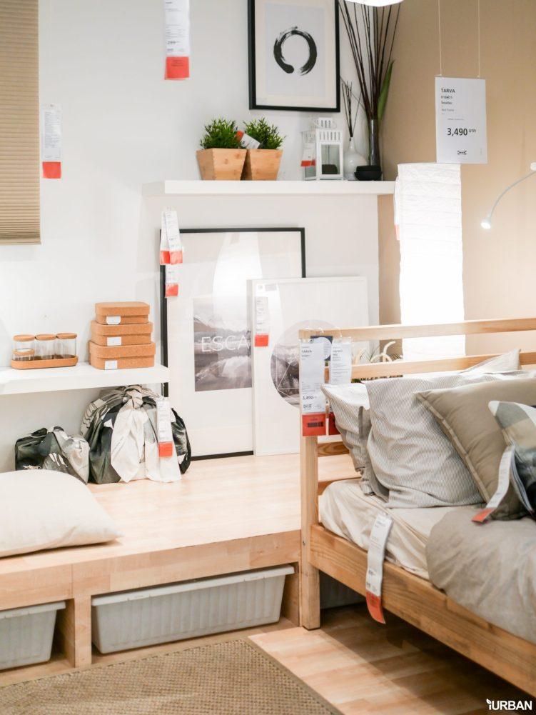 IKEA BR-121