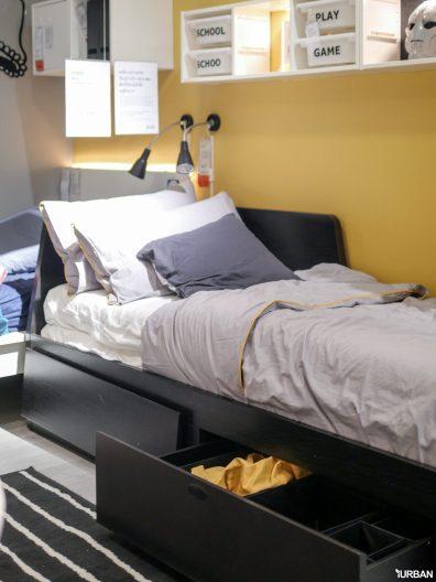 IKEA BR-124