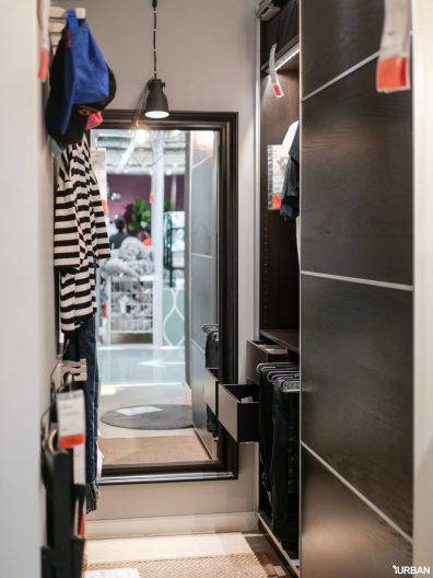 IKEA BR-161
