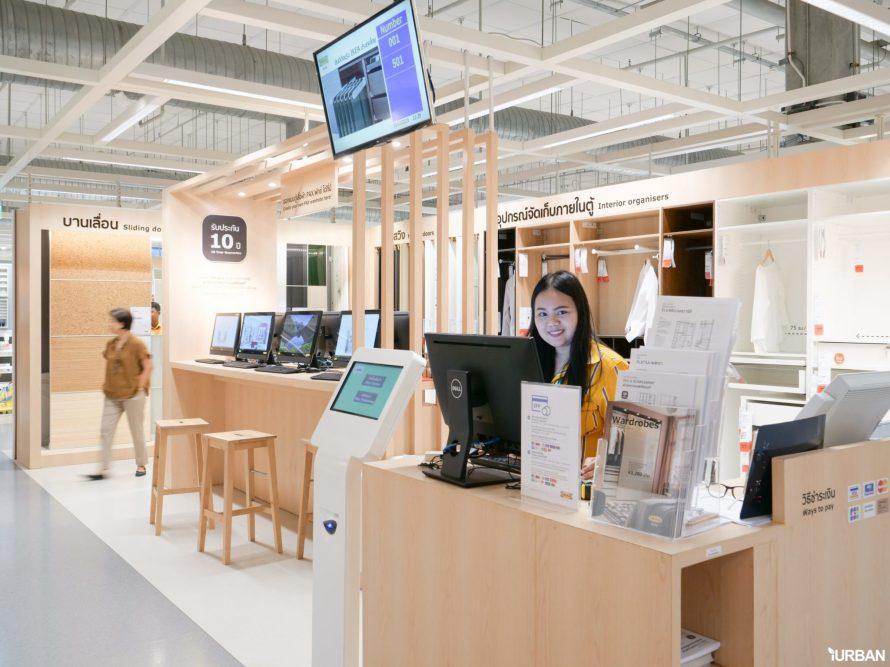 """9 วิธีจัดห้องเก่าให้เหมือนใหม่ ลอกวิธีจัดห้องในพื้นที่เล็ก """"Small Space"""" แบบ IKEA 25 - Bedroom"""
