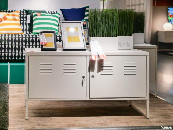 IKEA BR-82