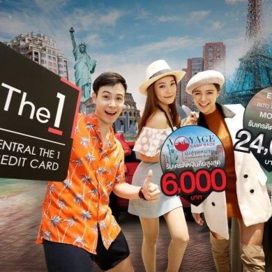 เที่ยวสนุกสุดคุ้มกับบัตรเครดิต เซ็นทรัล เดอะวัน ทั้งในและต่างประเทศ รับเครดิตเงินคืนสูงสุดถึง 24,000 บาท 14 -