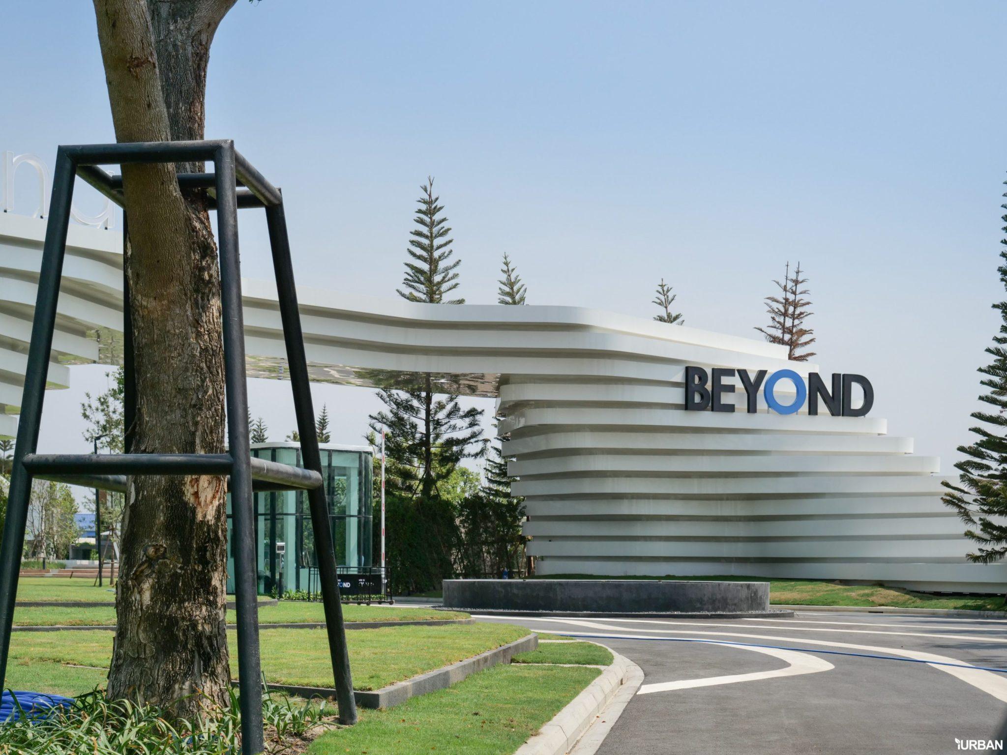 """""""เนอวานา ไดอิ"""" ปฏิวัติรูปแบบการอยู่อาศัย พร้อมเปิดโครงการ """"เนอวานา บียอนด์ พระราม 9-กรุงเทพกรีฑา"""" บ้านต้นแบบแนวคิดใหม่ 15 -"""