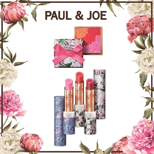 PAUL & JOE ชวนสาว ๆ อัพลุคสวยเฉิดฉายท้าแดด 13 -