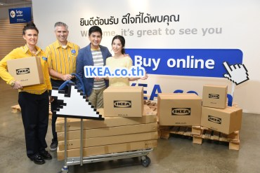 สโตร์อิเกียออนไลน์เปิดแล้ววันนี้! ช้อปได้ทุกที่ ทุกเวลา ที่ IKEA.co.th 22 - IKEA (อิเกีย)