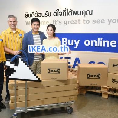 สโตร์อิเกียออนไลน์เปิดแล้ววันนี้! ช้อปได้ทุกที่ ทุกเวลา ที่ IKEA.co.th 14 - IKEA (อิเกีย)