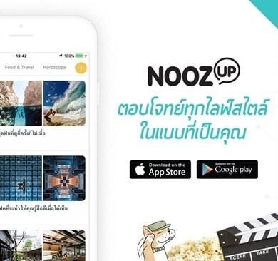 รู้จัก NoozUP แอปฯ อ่านข่าวของคนรุ่นใหม่ พบเรื่องราวหลากสไตล์ ที่เดียวจบ ครบทุกเรื่องที่เป็นคุณ 49 - App
