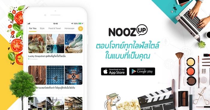 รู้จัก NoozUP แอปฯ อ่านข่าวของคนรุ่นใหม่ พบเรื่องราวหลากสไตล์ ที่เดียวจบ ครบทุกเรื่องที่เป็นคุณ 13 - startup