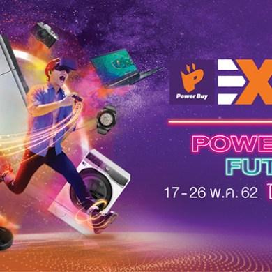 เตรียมอัพเดทเทรนด์เครื่องใช้ไฟฟ้าสุดล้ำในงาน POWER BUY EXPO 2019 17-26 พฤษภาคม 2562 ที่ไบเทค บางนา 16 -