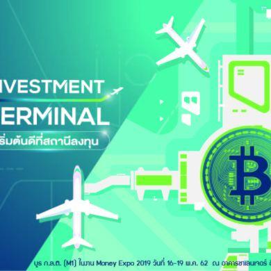 ก.ล.ต. พร้อมให้บริการประชาชนในงาน Money Expo 2019 14 -