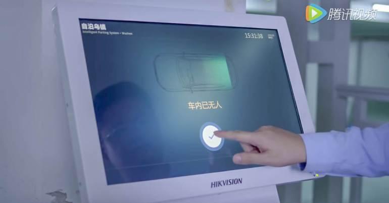 ไม่ต้องหาที่จอดเองแล้ว หุ่นยนต์จอดรถ HikVision ช่วยคุณได้ 22 - building