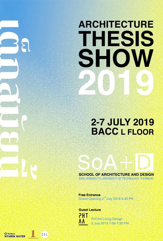 นิทรรศการแสดงผลงานวิทยานิพนธ์ 'NOWADAYS' Architecture Thesis Show 2019 13 -