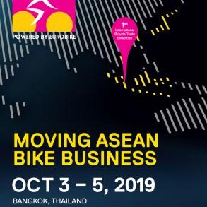 """""""นีโอ"""" เดินหน้าโปรโมต ASEANBIKE 2019 งานจักรยานที่ยิ่งใหญ่ที่สุดในอาเซียน ซึ่งจะเปิดฉากขึ้นในช่วงต้นเดือนตุลาคมนี้ 14 -"""