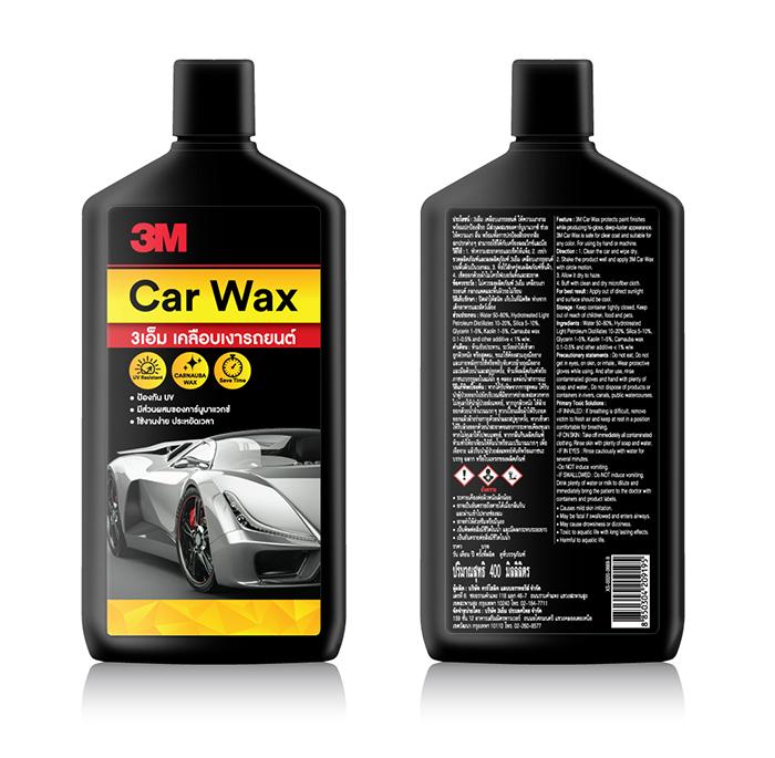 """3เอ็ม ชูนวัตกรรม """"3M Car Wax"""" ผลิตภัณฑ์เคลือบเงารถยนต์ 13 -"""