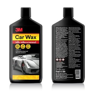 """3เอ็ม ชูนวัตกรรม """"3M Car Wax"""" ผลิตภัณฑ์เคลือบเงารถยนต์ 14 -"""