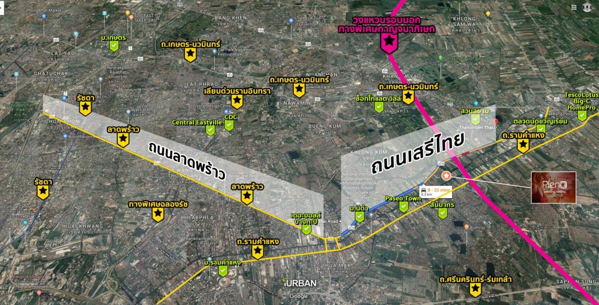 """""""ลาดพร้าว"""" มองหาบ้านสังคมดี ในงบสบาย ลองรู้จักทำเล """"เสรีไทย 38"""" กันก่อน 14 - AP (Thailand) - เอพี (ไทยแลนด์)"""