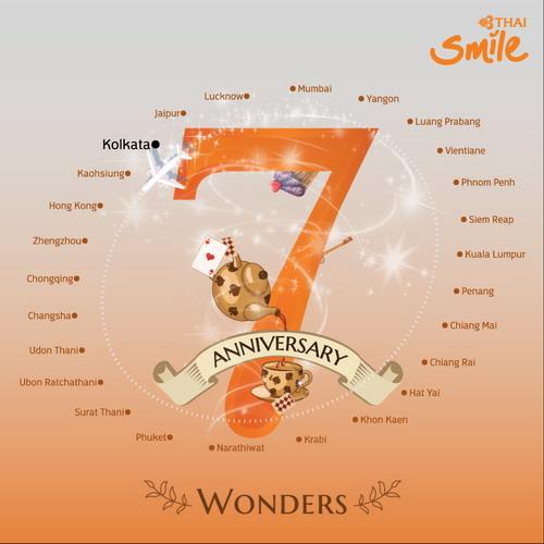 ไทยสมายล์ฉลองครบรอบ 7 ปี ชวนร่วมสนุกกับกิจกรรม 7 Wonders 13 -