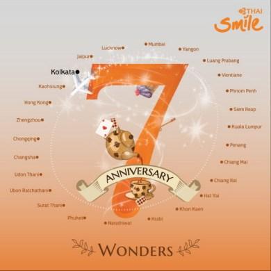ไทยสมายล์ฉลองครบรอบ 7 ปี ชวนร่วมสนุกกับกิจกรรม 7 Wonders 17 -
