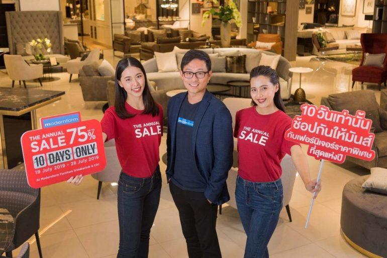 Modernform The Annual Sale 2019 เฟอร์นิเจอร์ลดราคาพิเศษ 10 วันเท่านั้น 28 - ข่าวประชาสัมพันธ์ - PR News