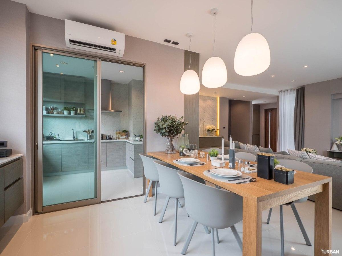 รีวิว Nirvana BEYOND Udonthani บ้านเดี่ยว 3 ชั้น ดีไซน์บิดสุดโมเดิร์น บนที่ดินสุดท้ายหน้าหนองประจักษ์ 138 - Luxury