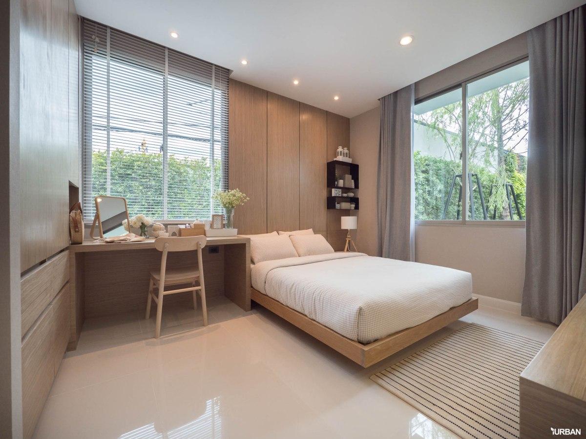รีวิว Nirvana BEYOND Udonthani บ้านเดี่ยว 3 ชั้น ดีไซน์บิดสุดโมเดิร์น บนที่ดินสุดท้ายหน้าหนองประจักษ์ 270 - Luxury