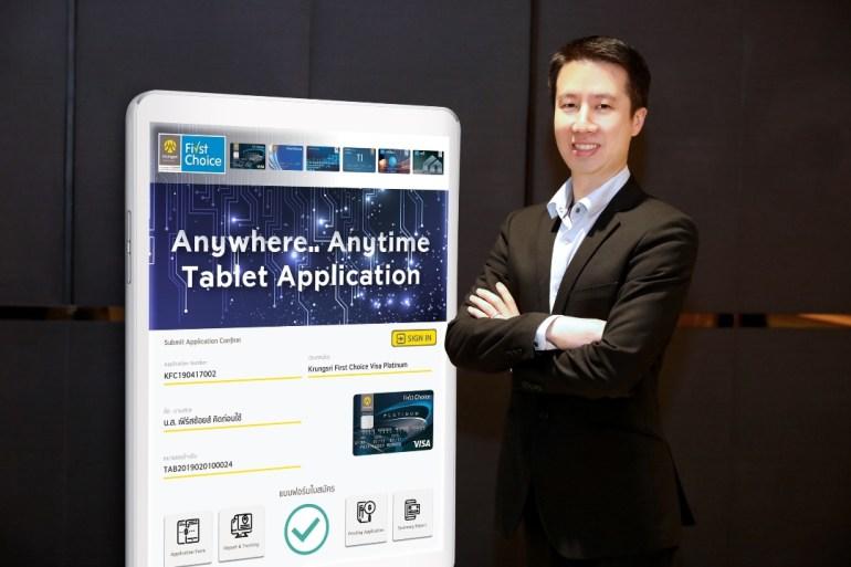 """กรุงศรีเฟิร์สช้อยส์ เปิดตัว """"Tablet Application"""" สร้างมิติใหม่...อยู่ที่ไหนก็สมัครบัตรได้ 13 -"""