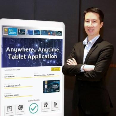"""กรุงศรีเฟิร์สช้อยส์ เปิดตัว """"Tablet Application"""" สร้างมิติใหม่...อยู่ที่ไหนก็สมัครบัตรได้ 14 -"""