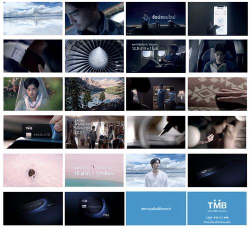 ทีเอ็มบี พลิกวงการบัตรเครดิต เปิดตัว 'TMB ABSOLUTE' บัตรเดียวที่ตอบโจทย์ทุกการใช้ชีวิต ส่งภาพยนตร์โฆษณา 'Perfect Life' ความยาว 60 วินาที ชูเอกสิทธิ์สุดพิเศษของบัตร 13 -