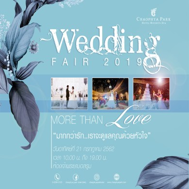 Wedding Fair 2019 – More than Love 15 -