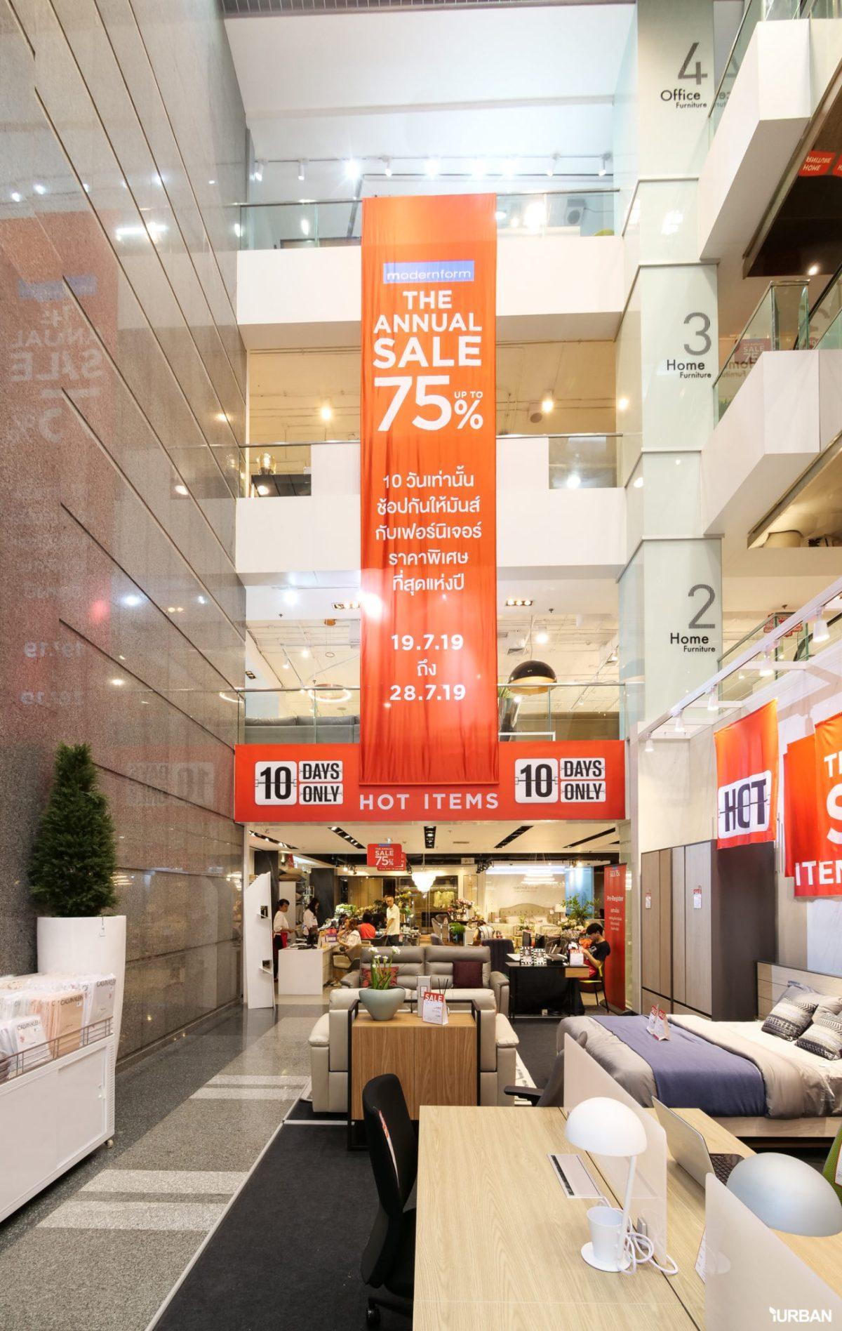 พาชม MODERNFORM ลดถึง 75% งาน The Annual Sale 2019 ปีนี้มีอะไรบ้าง? 127 - decorate