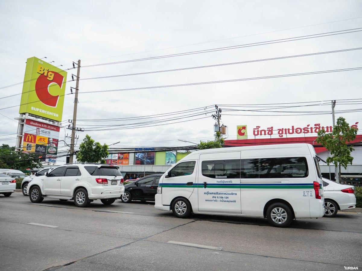 """สำรวจ """"สุขสวัสดิ์"""" ทำเลเยี่ยม ตอบโจทย์คนทำงานในเมืองสาทร-สีลม ที่อยากมี """"บ้าน"""" 45 - AP (Thailand) - เอพี (ไทยแลนด์)"""