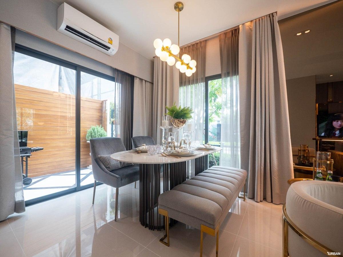 รีวิว URBANIO วิภาวดี-แจ้งวัฒนะ พรีเมียมทาวน์โฮม 3 ชั้นสุดสวย ใกล้สถานี Interchange เริ่ม 5.59 ล้าน จาก Ananda 36 - Premium