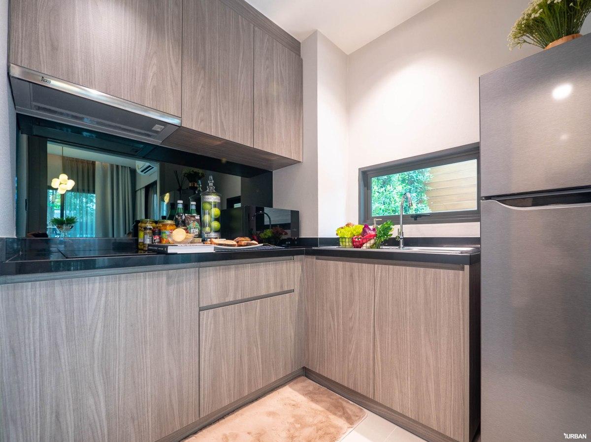 รีวิว URBANIO วิภาวดี-แจ้งวัฒนะ พรีเมียมทาวน์โฮม 3 ชั้นสุดสวย ใกล้สถานี Interchange เริ่ม 5.59 ล้าน จาก Ananda 43 - Premium