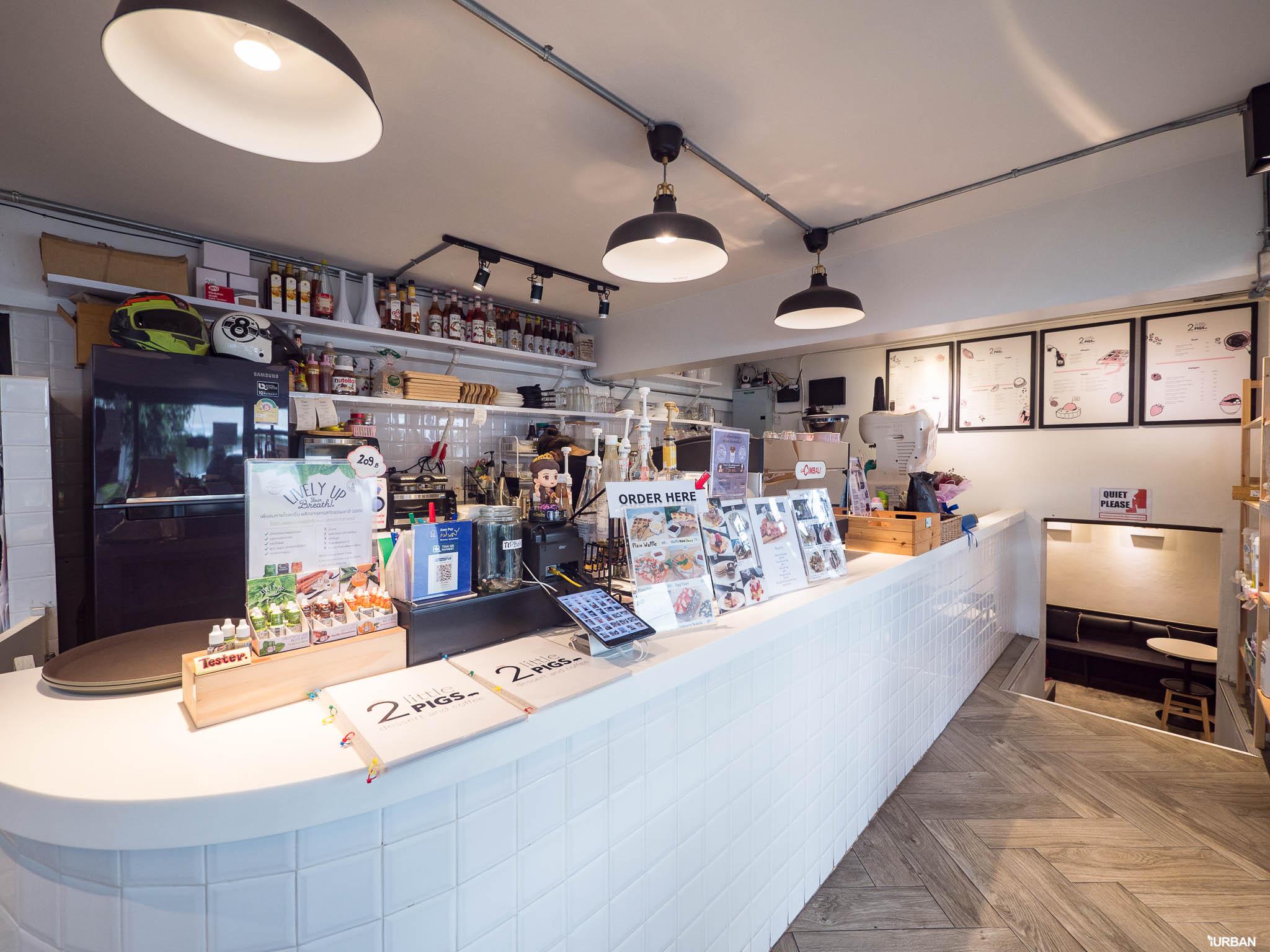 8 คาเฟ่ จตุจักร และร้านกาแฟที่ Unique ดีมีสไตล์น่าสนใจ เหมาะกับไลฟ์สไตล์วันชิลๆ 71 - Premium